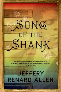 song of the shank